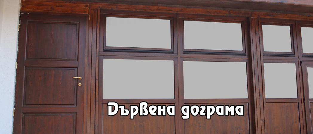 Ddogr_gsg_Slider 2